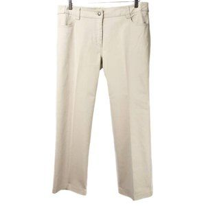 MAXMARA WEEKEND Beige Denim W3 Wide Leg Fit Jeans